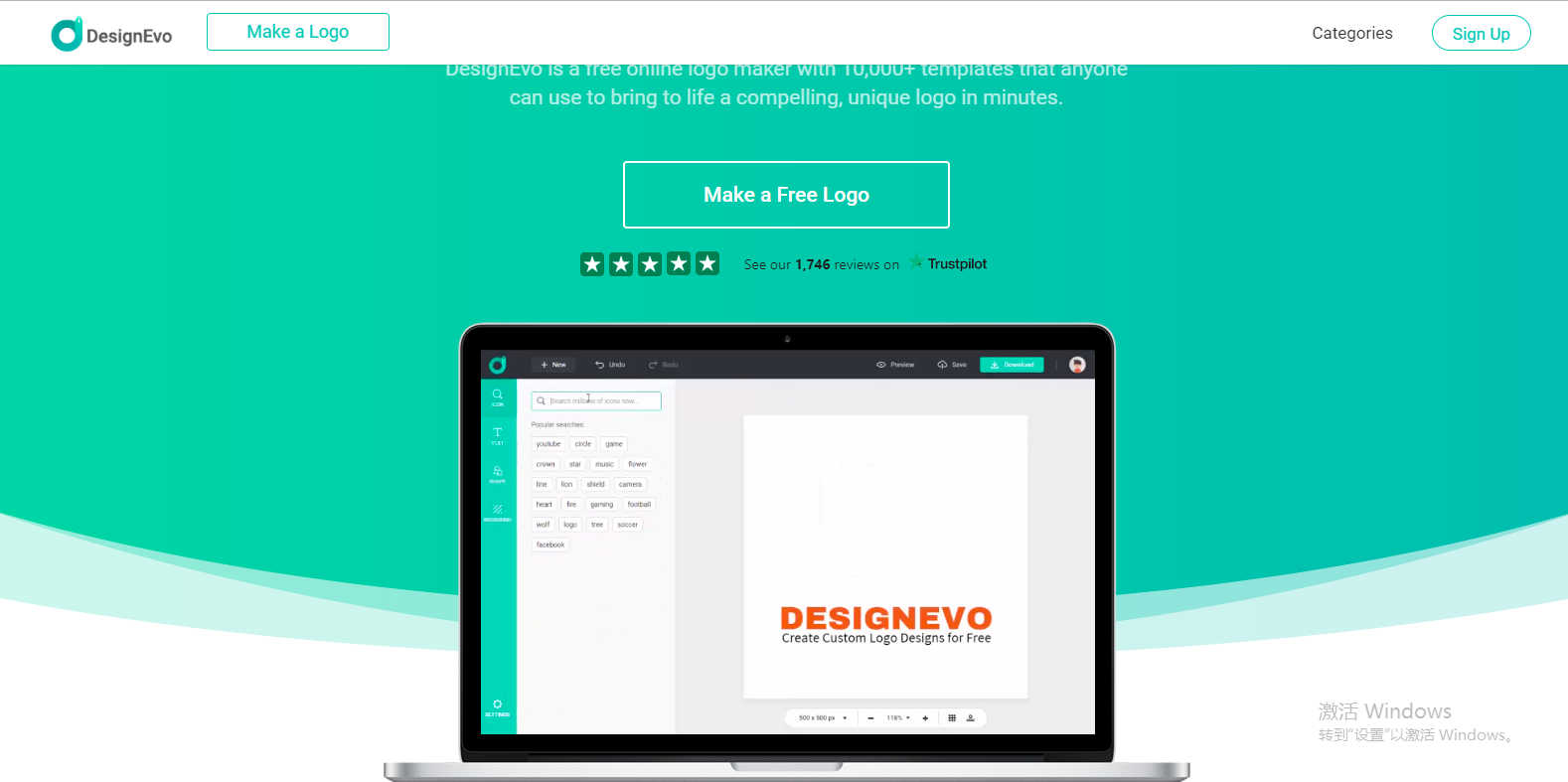 Design Logos Online with DesignEvo