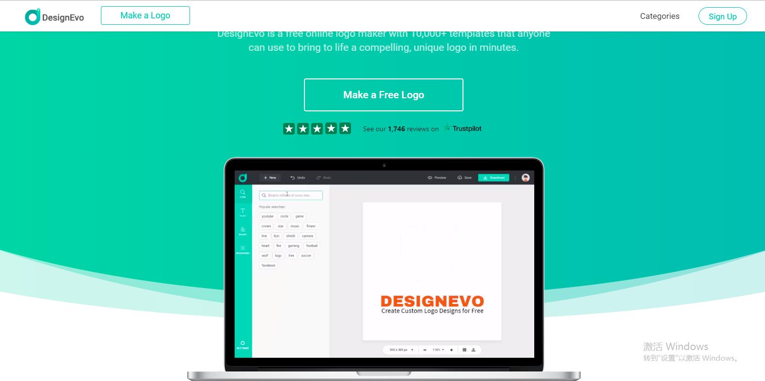 Design Logos Online with DesignEvo